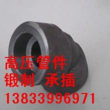 供应用高压焊接弯头90° 锻制承插弯头 图们锻制弯头厂家批发