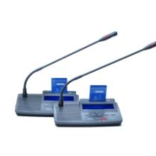 供应河南迅控手拉手有线会议发言单元SV-M801A/SV-M801B   迅控智能会议控制专家批发