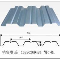 供应YX51-250-750承重板镀锌板加工生产