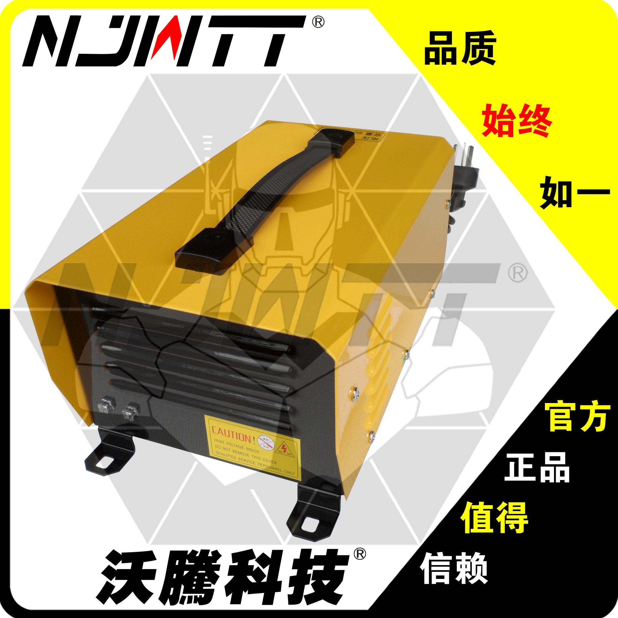 供应72v电池充电机