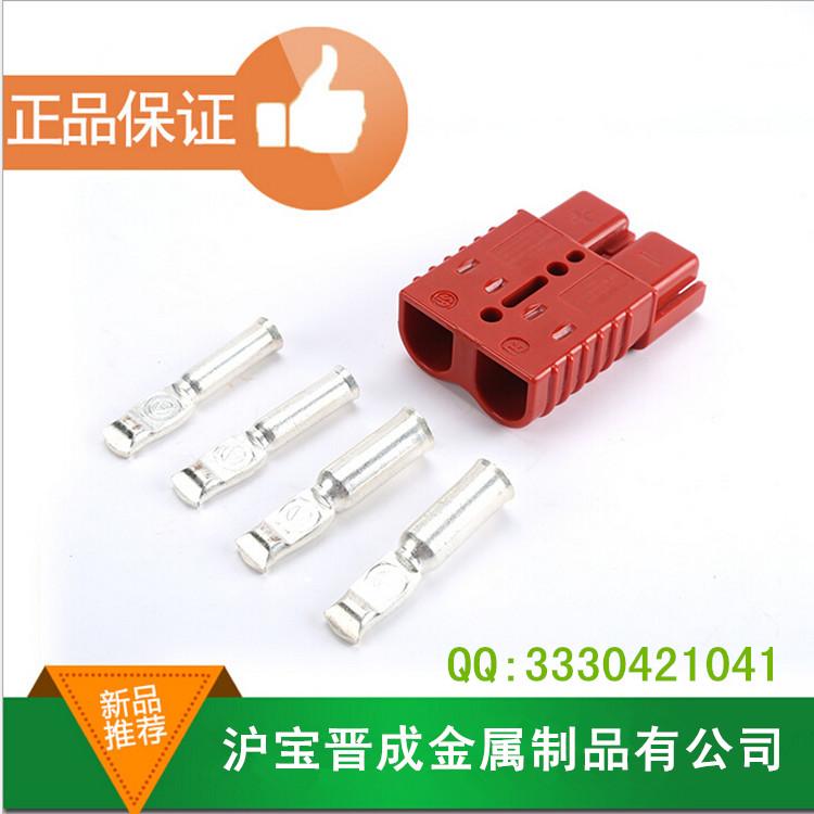 供应用于电动汽车|电脑|电流的ups通信电源连接器端子 端头
