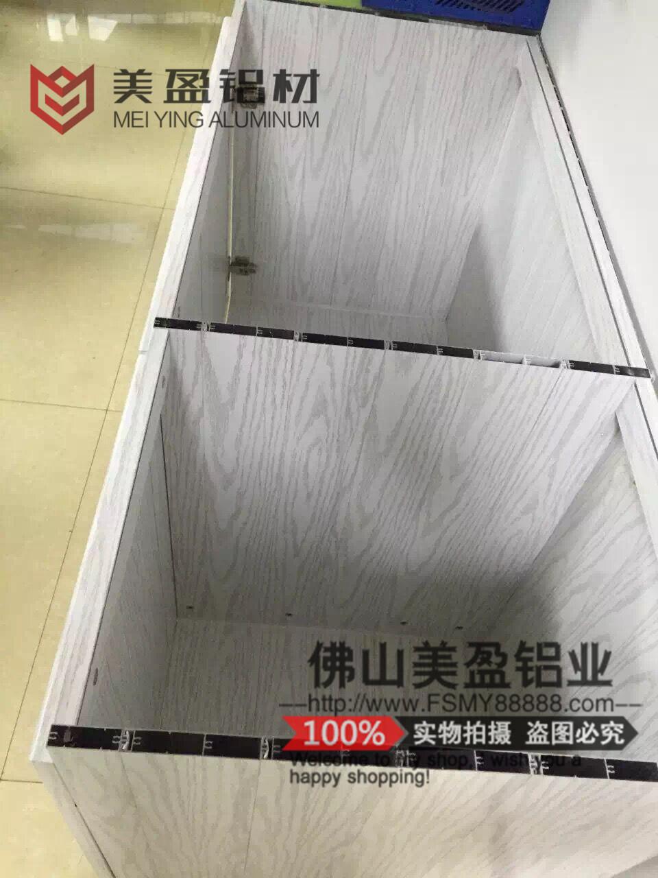 全铝合金橱柜变形金刚一种角码连接销售