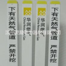供应玻璃钢燃气标志桩,电力电缆标志桩,标志桩价格