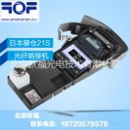 Fujikura21S掌上型单芯图片