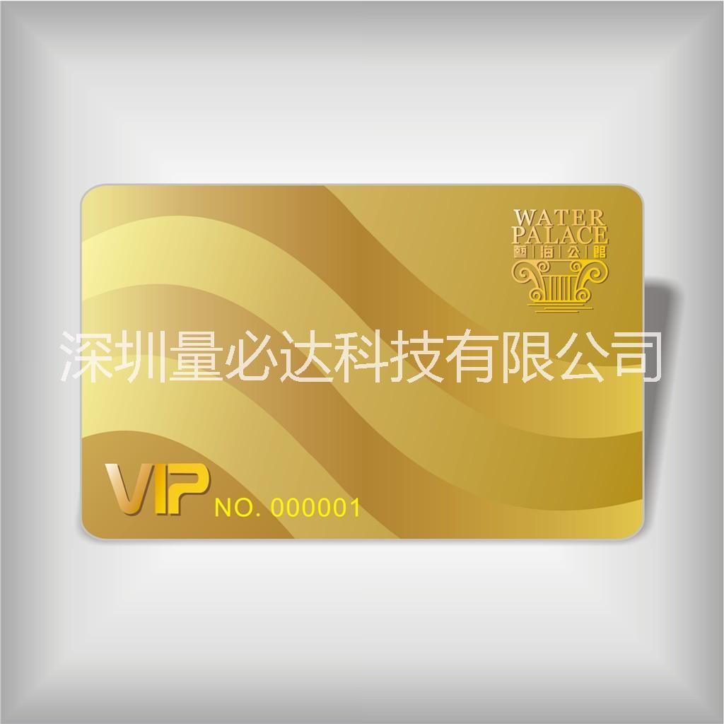 订购制作SLE5542接触式IC卡/智能卡图片/订购制作SLE5542接触式IC卡/智能卡样板图 (2)