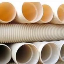 供应新疆建投宝塑 厂家直供 PVC 双壁波