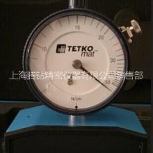 供应瑞士TETKO丝网张力计,7-50N/cm丝网张力计,上海张力计,张力计价格,张力计厂家批发