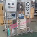 加氢反应/高温高压连续反应系统图片