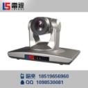 供应用于录播的雷视高清云台摄像机