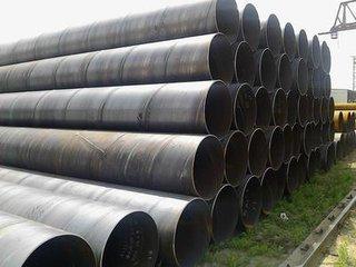 供应Q235B螺旋钢管,螺旋管