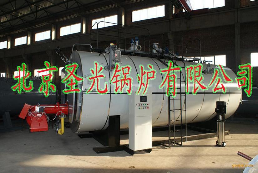 供应1吨燃油蒸汽锅炉2吨燃油蒸汽锅炉