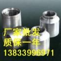 供应用于高压管道的dn25加长型锻制法兰 不锈钢锻制异径短节生产厂家