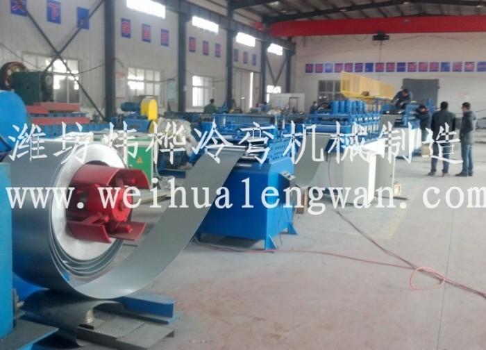 供应用于集线箱外壳的全自动生产设备、自动送料冲孔折弯焊接成型