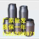 供应用于电力管道的12cr1mov双承口管箍dn100 优质双承口管箍 不锈钢加强管接头专业生产厂家