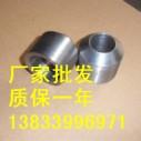 不锈钢半管接头dn25图片