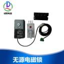供应HWF-9003型无源电磁锁 母线提升闭锁装置厂家直销