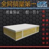 供应外墙保温装饰板生产厂家 隧道墙体