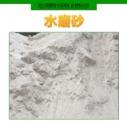 水磨砂 二氧化硅生产厂家图片
