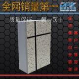 供应长春保温装饰一体化板隧道墙体专用