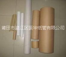 供应用于纺织 保鲜膜 胶带的福建福州纸管福清纸管长乐小纸管批发