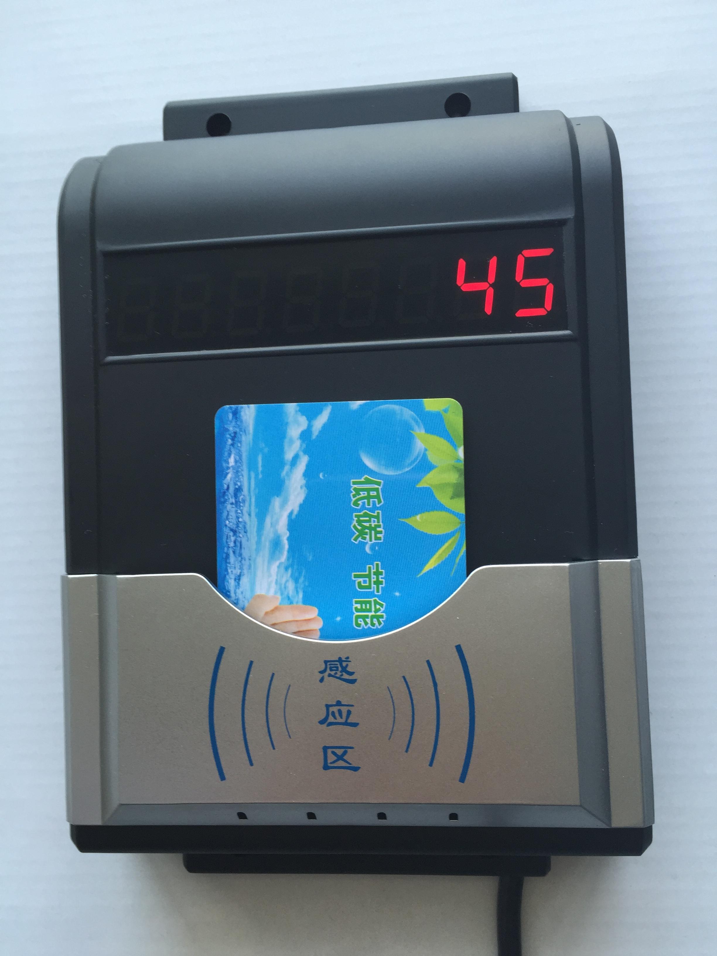 ic卡水控器,洗澡刷卡机,节水控制器