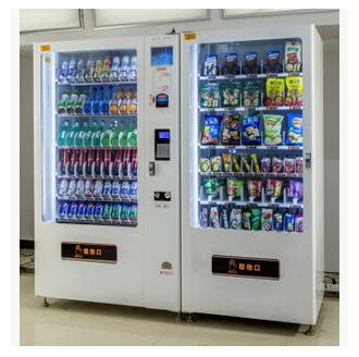供应饮料自动售货机 无人售货机