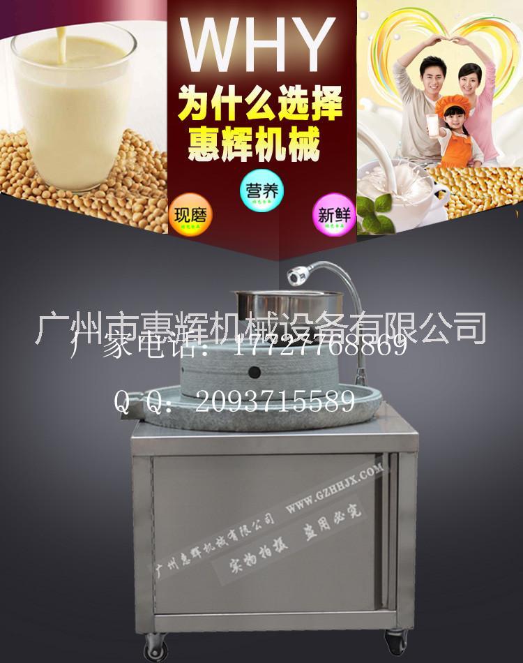 供应小型石磨豆浆机 原生态石磨豆浆机 磨米浆机
