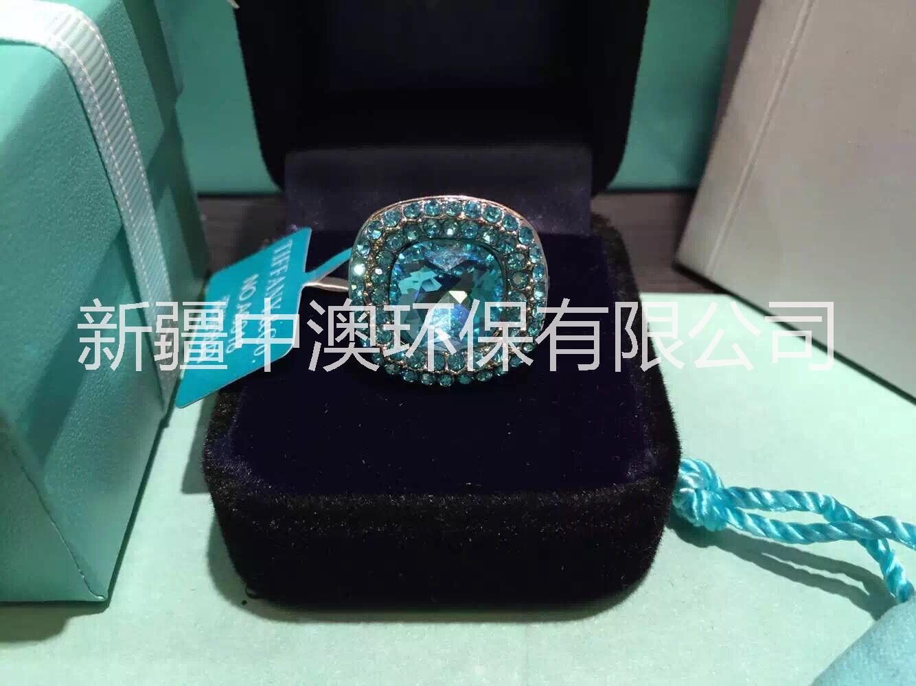供应蓝钻传奇戒指大牌首饰定制海外订单