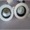 北京LED新款天花灯厂家图片