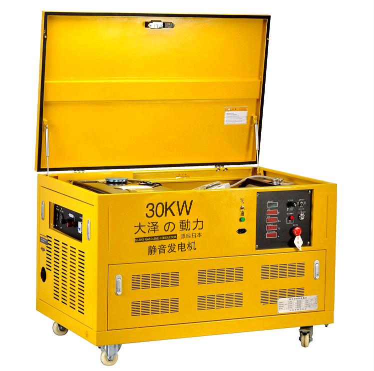 供应30KW大型汽油发电机价格