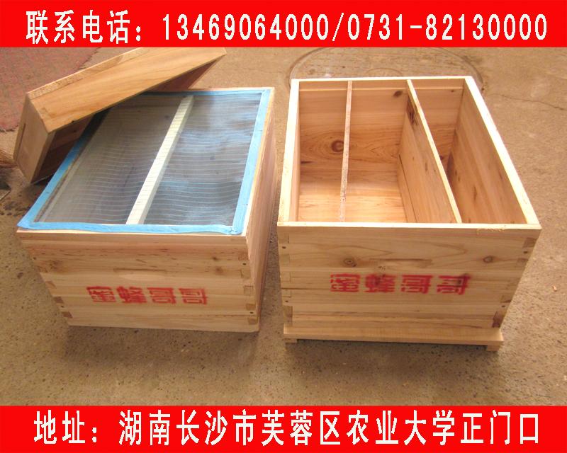 供应长沙蜜蜂蜂箱批发零售0731-82130000