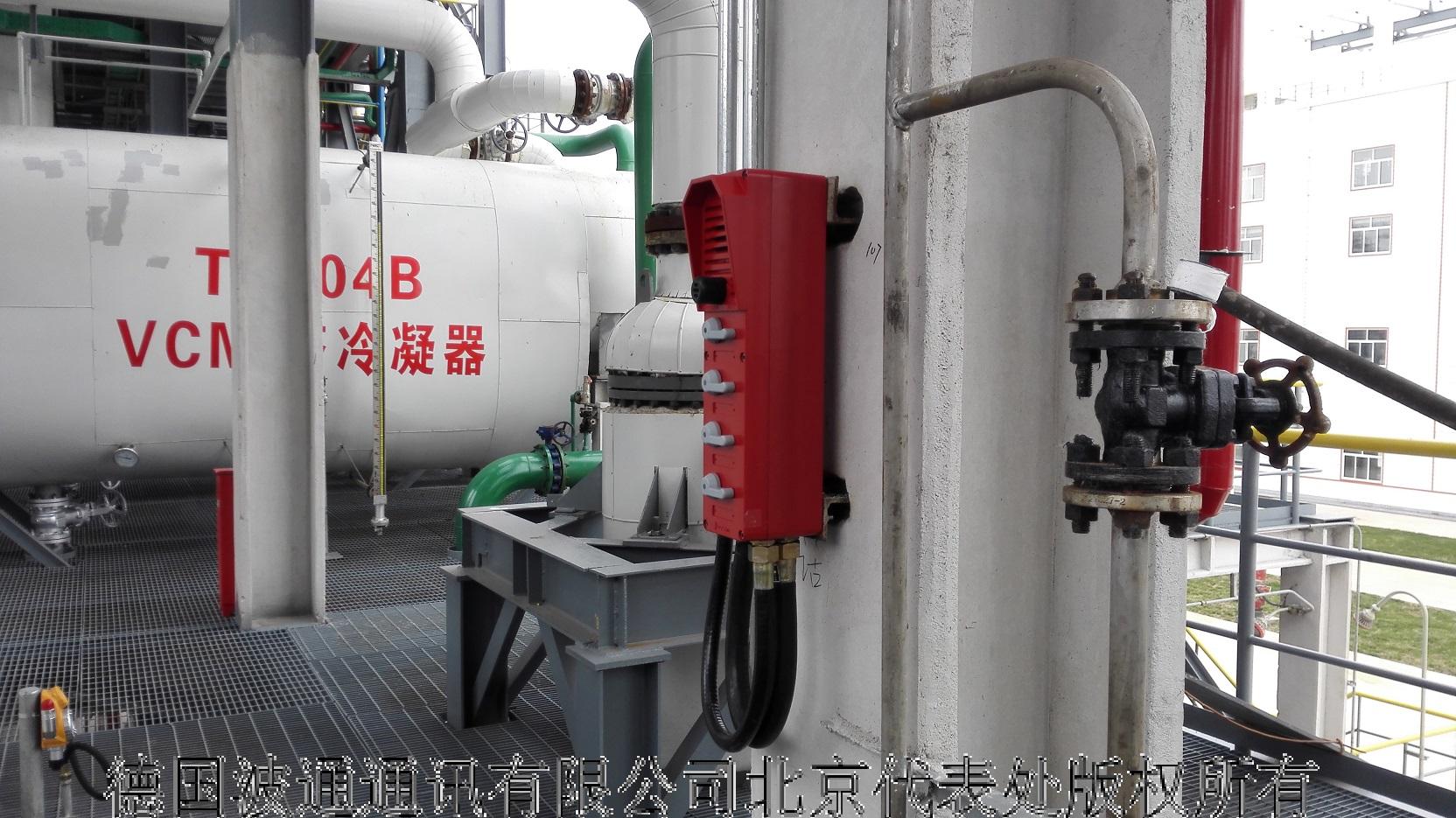供应化工厂防爆话站图片