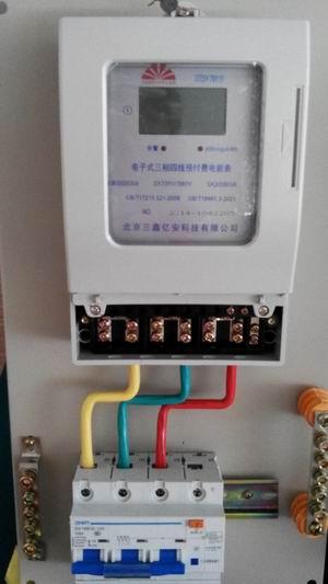 北京插卡电表北京插卡智能电表北京预付费电表厂家