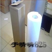 供应用于海的150克防水PP合成纸 卷筒0.635*50M