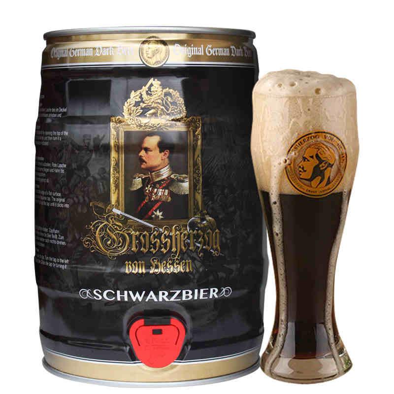 供应黑森公爵黑啤酒5L桶装德国黑啤酒家庭聚会庆典小聚招各地州经销商