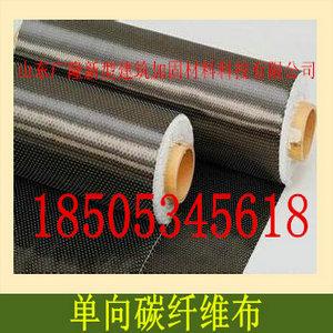 供应重庆碳纤维布(碳布)多少钱?山东广隆碳纤维布保证质量同行业价格最低18505345618庞经理