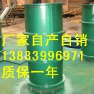 佳木斯刚性防水套管DN350厂家图片