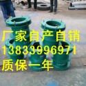 慈溪水池防水套管图片