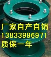 方正县45度斜防水套管生产厂家图片