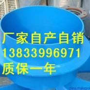 刚性防水套管dn15图片