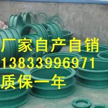 供应用于建筑的桐庐柔性防水套管安装dn250L=300刚性防水套管与柔性防水套管区别批发