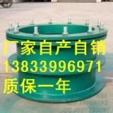 供应用于自来水池的磐安优质柔性防水套管dn100L=350刚性防水套管定额