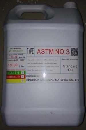 供应ASTM D 3号标准测试用油ASTM 3#油