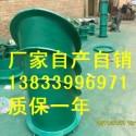 供应用于化工的02S404标准柔性防水套管dn1200L=500大口径加长型刚性防水套管价格