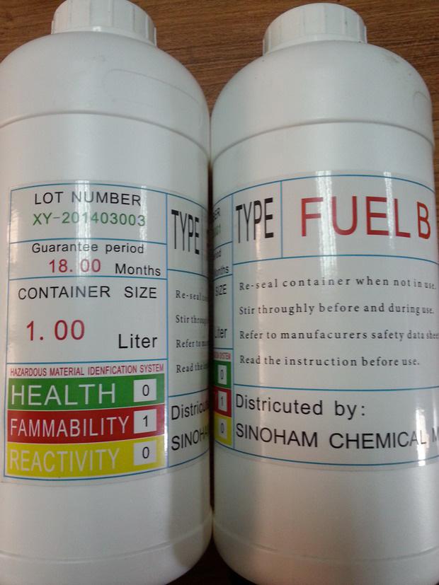 供应ASTM橡塑标准燃油FUEL B橡塑制品耐油测试用实验标准燃料油液体B