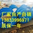 供应用于自来水处理的盐山现货批发刚性防水套管DN700L=350加固型防水套管生产厂家
