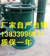 三门生产供应柔性防水套管图片