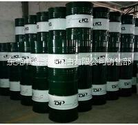 肇庆市磨削芯取油 玻璃切削液 玻璃专用切削油 免费送样