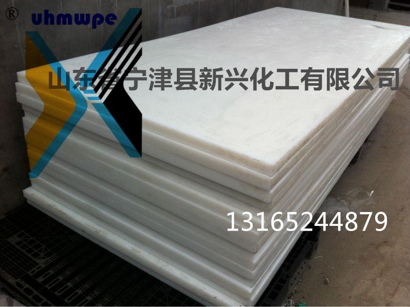 供应高分子聚乙烯耐磨板材