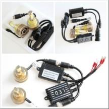 厂家直销LED汽车照明灯、LED前大灯、LED雾灯、LED日行灯、